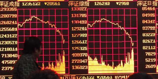 150708 Shanghai Crash